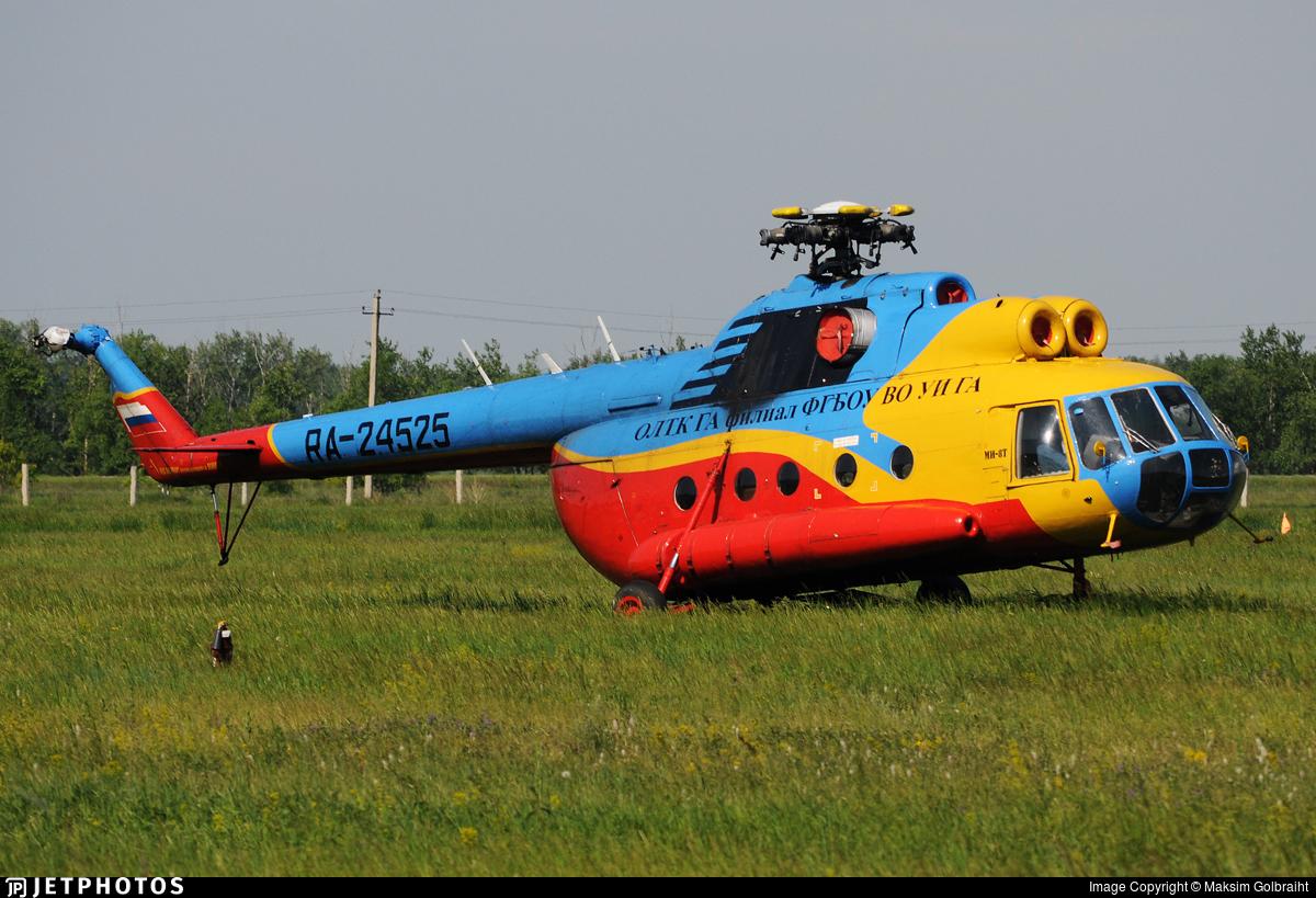 RA-24525 - Mil Mi-8T - Omsk Flight Technical College of Civil Aviation of A.V. Lyapidevsky