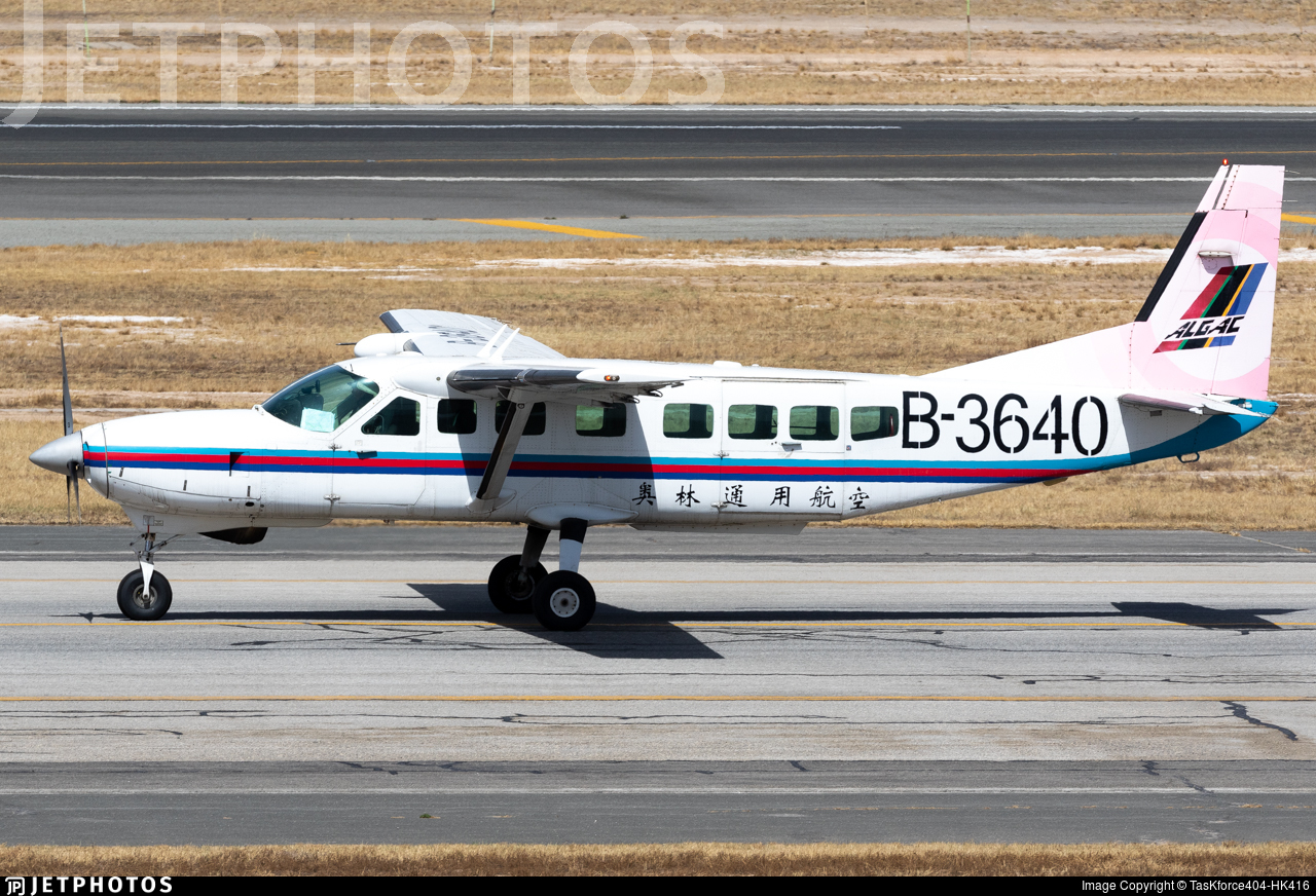 B-3640 - Cessna 208B Grand Caravan - Sichuan Aolin General Aviation
