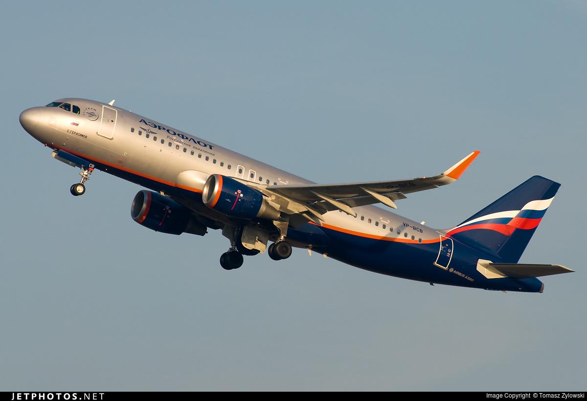 Авиакомпания Аэрофлот Aeroflot официальный сайт отзывы
