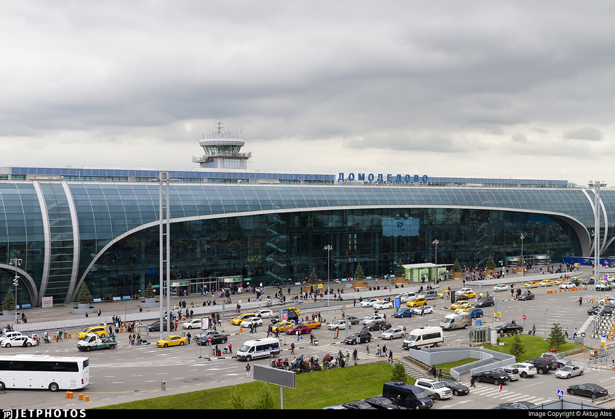 UUDD - Airport - Terminal