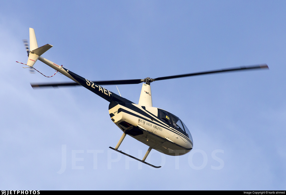 S2-AEF - Robinson R44 Raven - South Asian Airlines