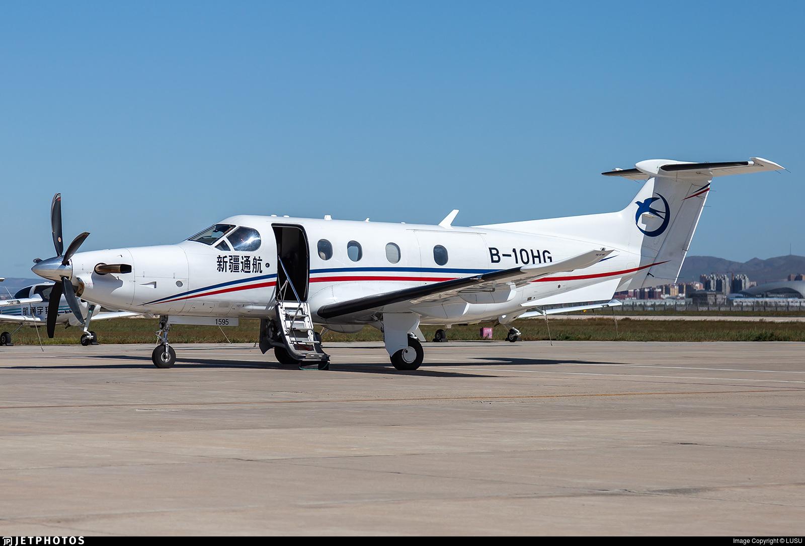 B-10HG - Pilatus PC-12 - Xinjiang General Aviation