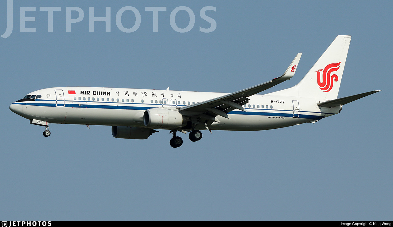 B-1767 - Boeing 737-89L - Air China