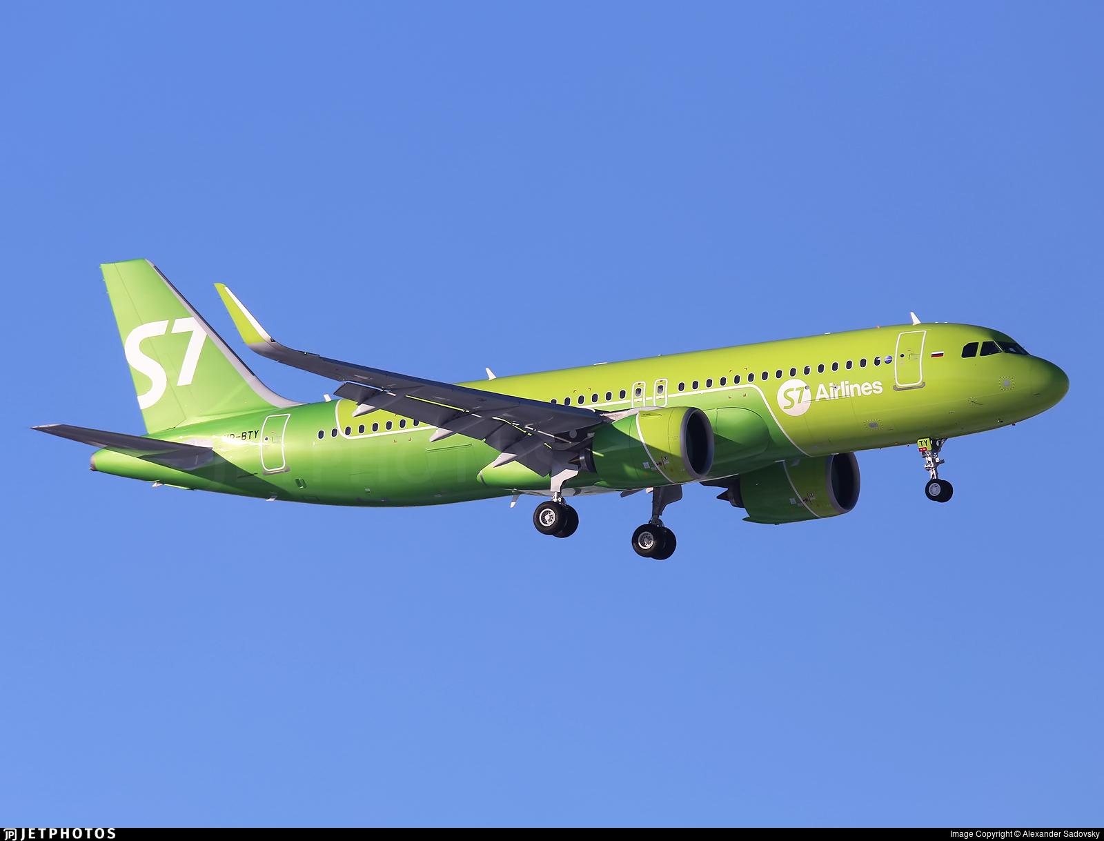 VP-BTY - Airbus A320-271N - S7 Airlines