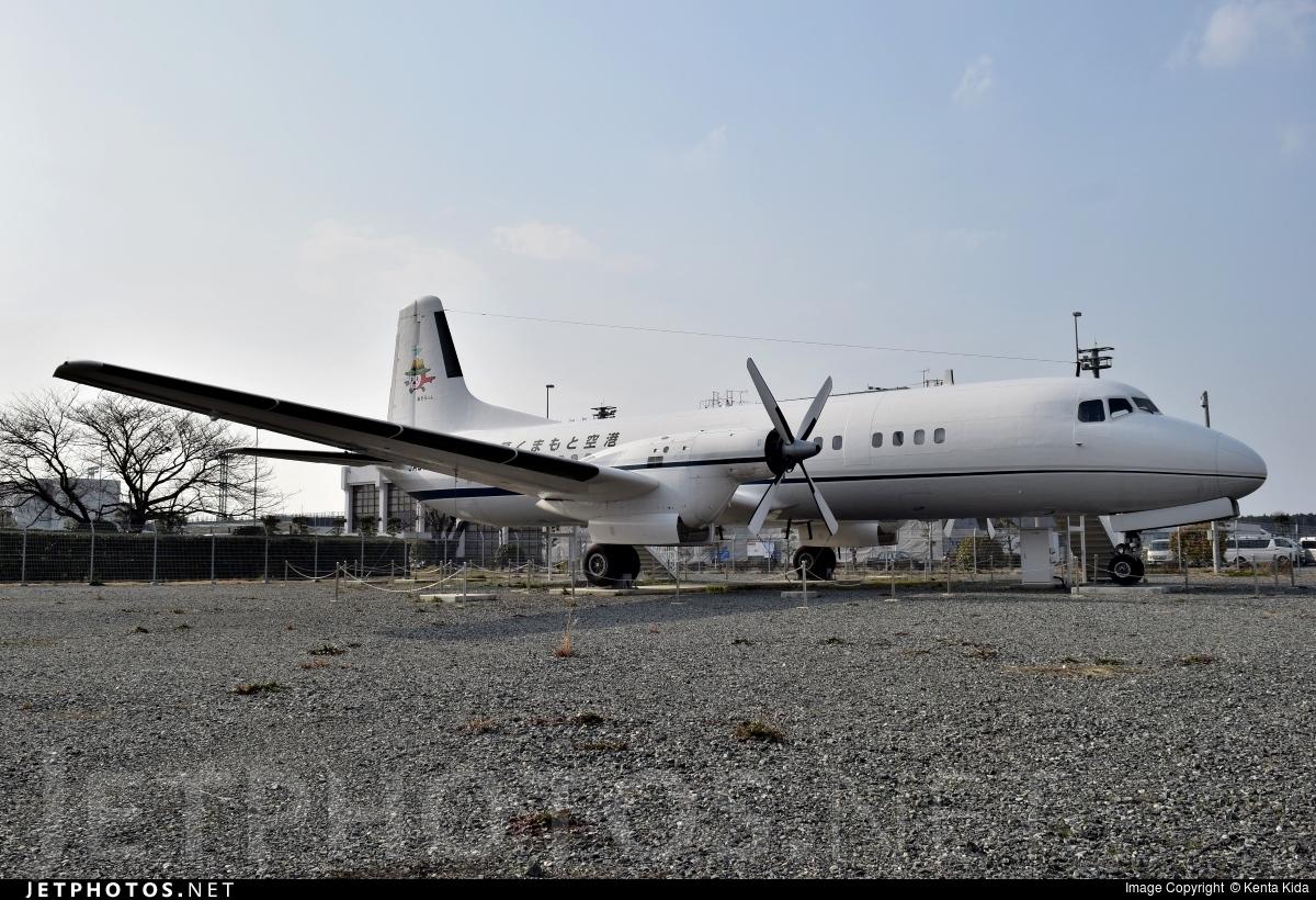 ja8712 namc ys 11 japan civil aviation bureau kenta kida jetphotos. Black Bedroom Furniture Sets. Home Design Ideas