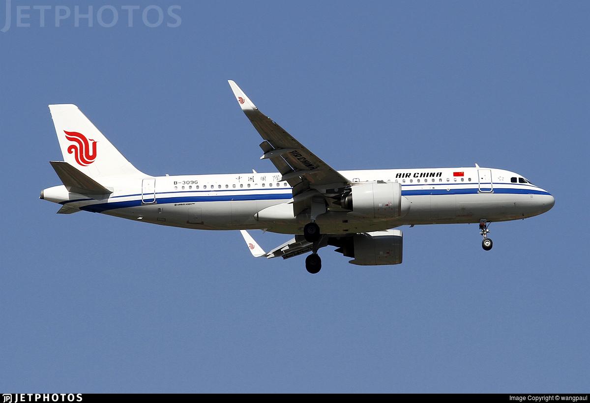B-309G - Airbus A320-271N - Air China