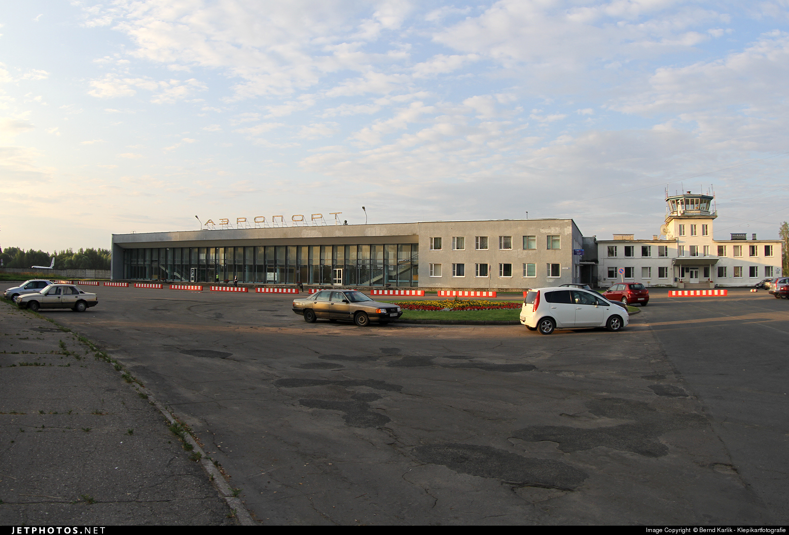 ULOO - Airport - Terminal