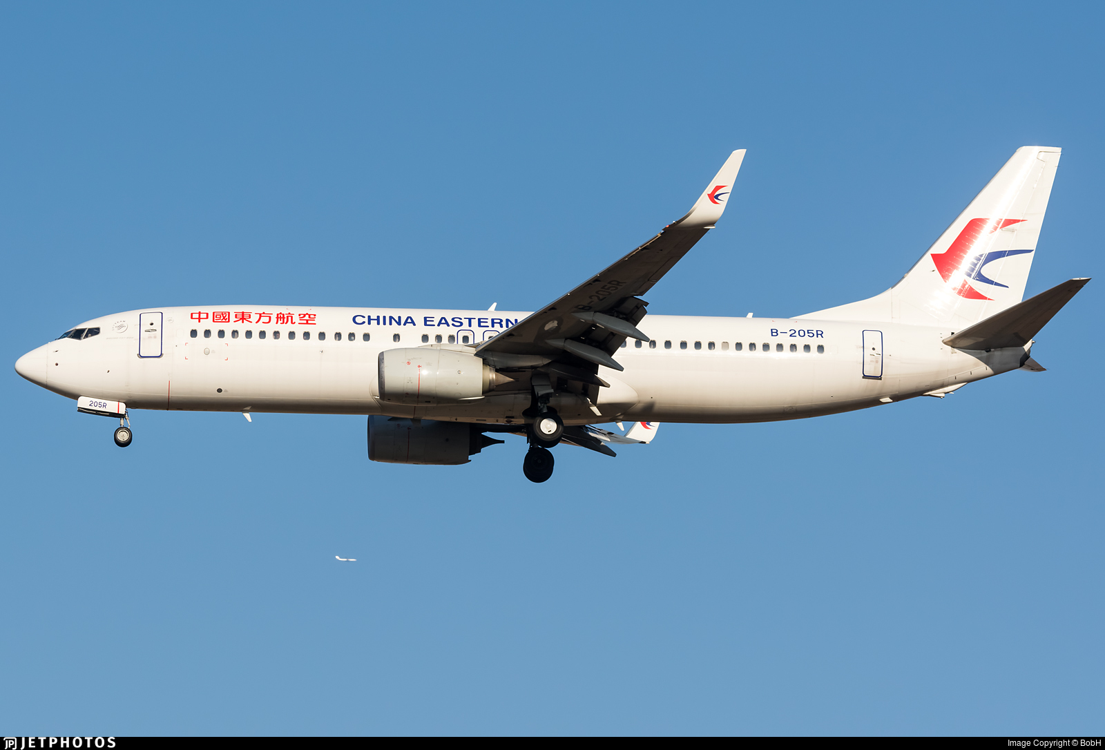 B-205R - Boeing 737-89P - China Eastern Airlines