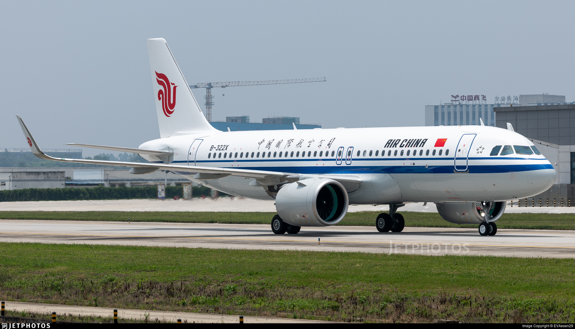 B-322X - Airbus A320-271N - Air China