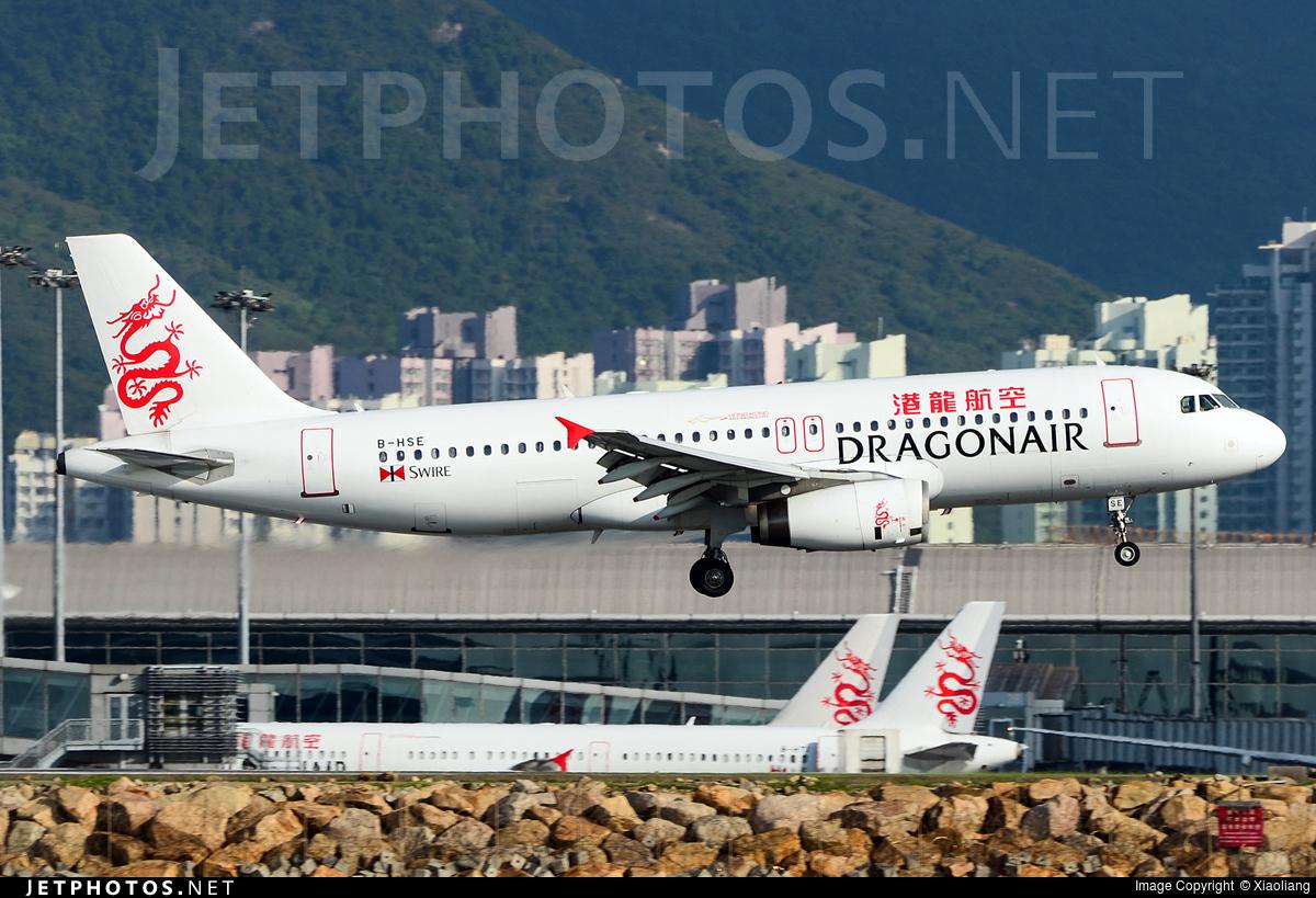 B-HSE - Airbus A320-212 - Dragonair