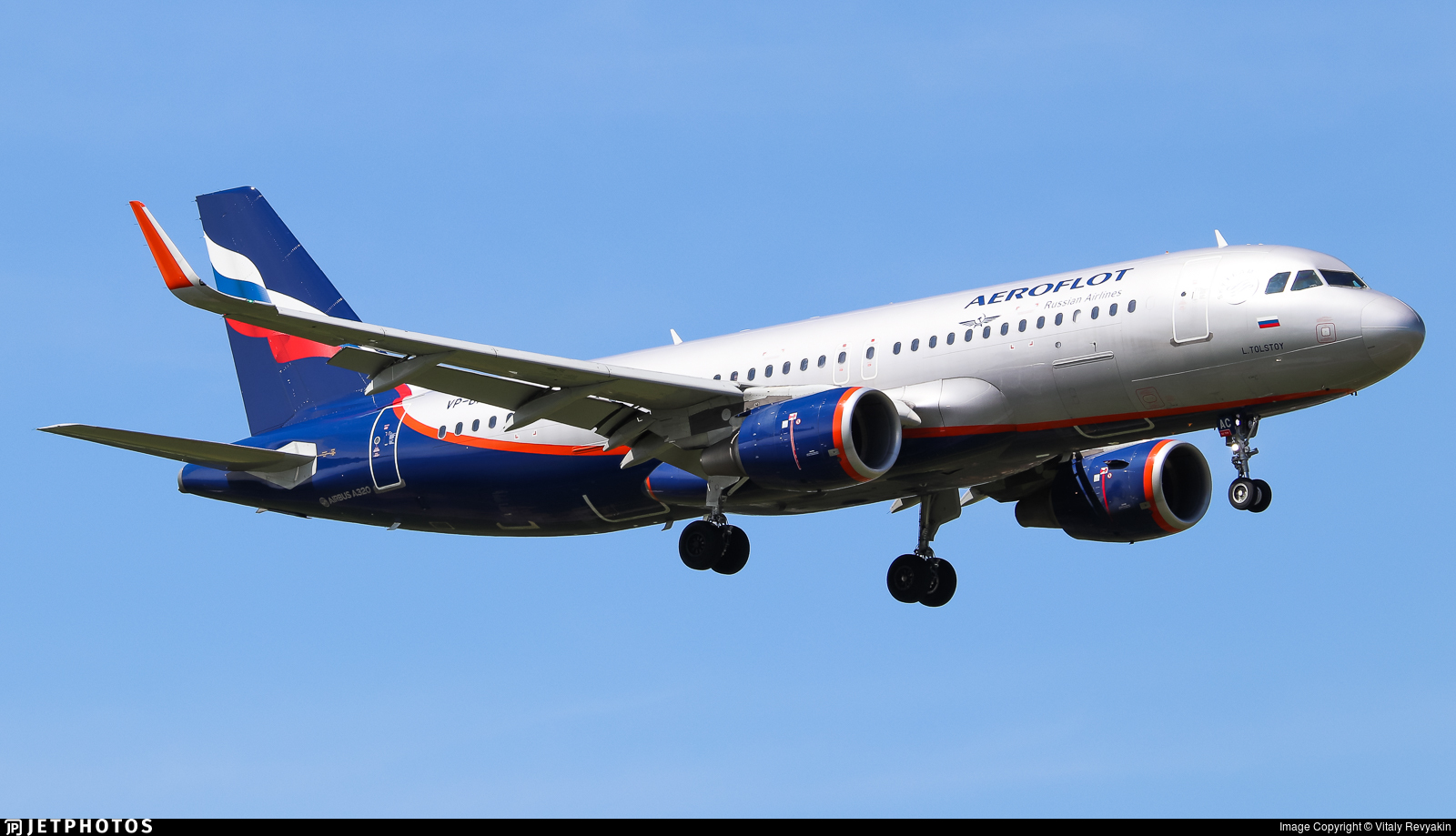 VP-BAC - Airbus A320-214 - Aeroflot