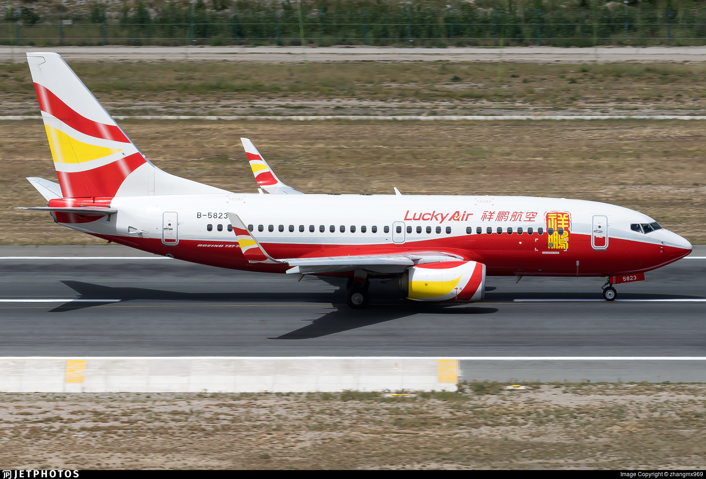 B-5823 - Boeing 737-74P - Lucky Air