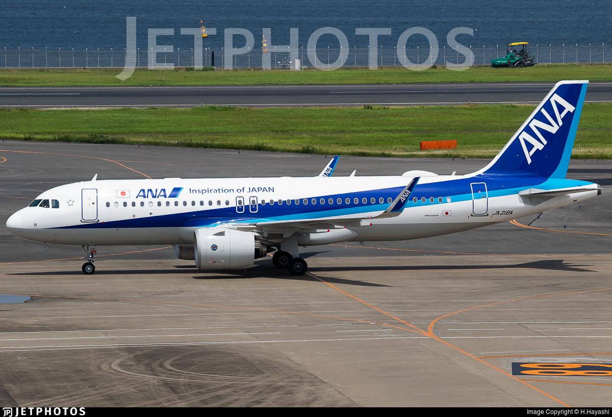 JA218A - Airbus A320-271N - All Nippon Airways (ANA)