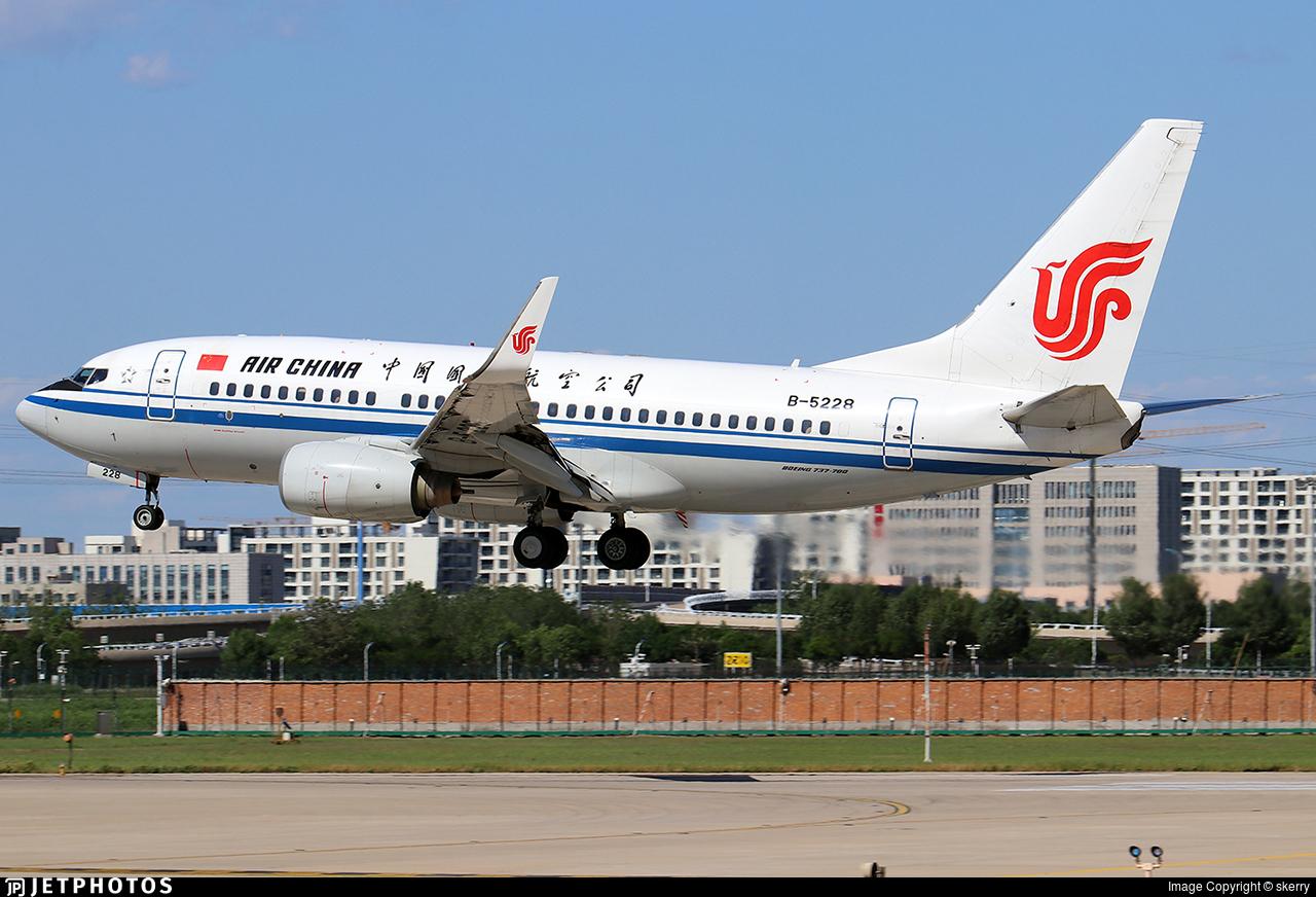 B-5228 - Boeing 737-79L - Air China