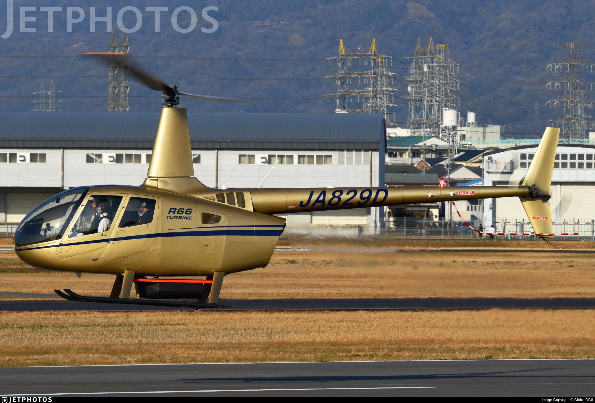 JA829D - Robinson R66 Turbine - First Flying (FFC)