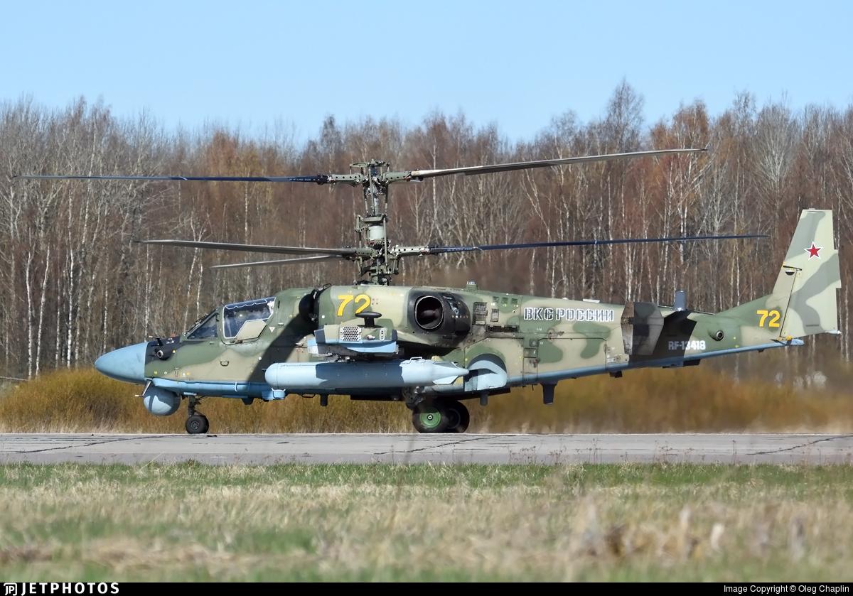 RF-13418 - Kamov Ka-52 Alligator - Russia - Air Force