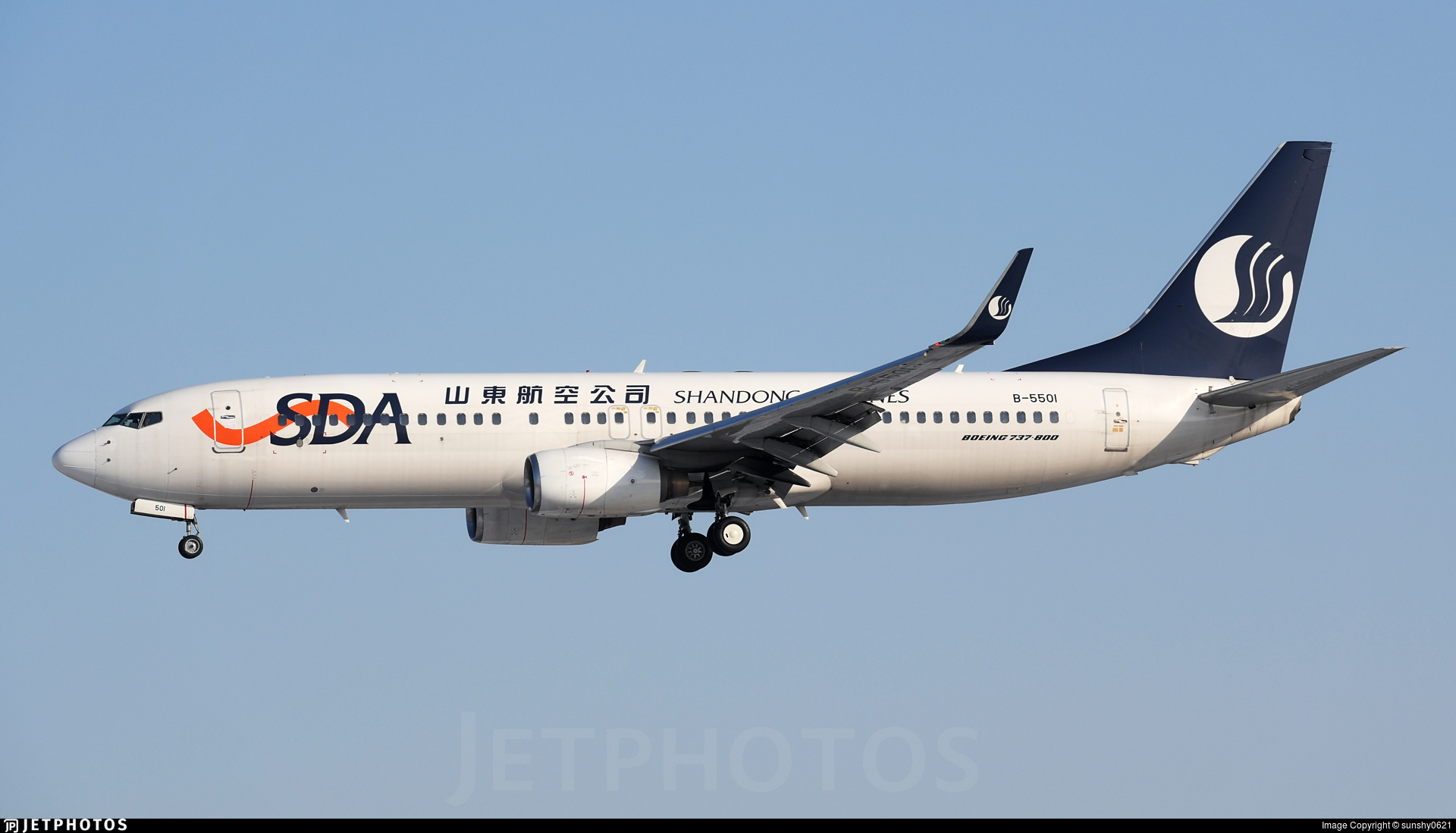 B-5501 - Boeing 737-89P - Shandong Airlines