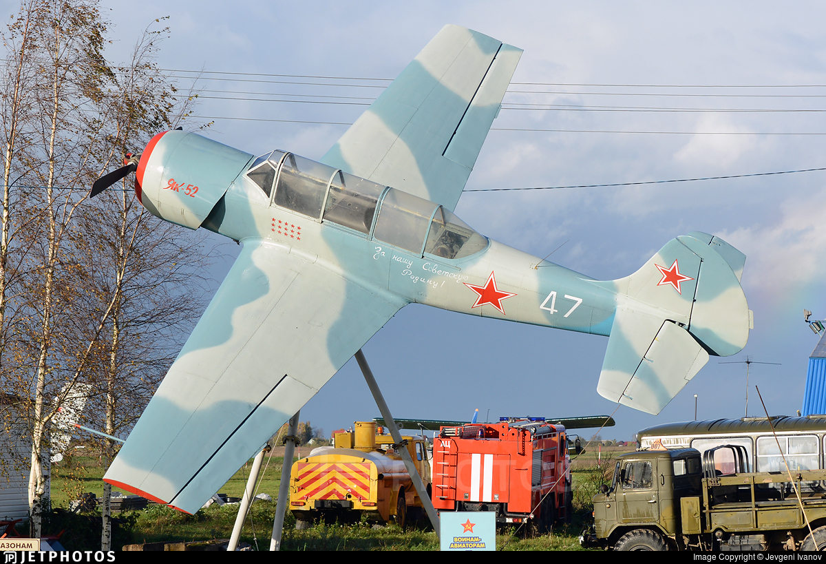 47 - Yakovlev Yak-52 - Russia - Voluntary Society for Assistance to the Army, Air Force and Navy (DOSAAF)