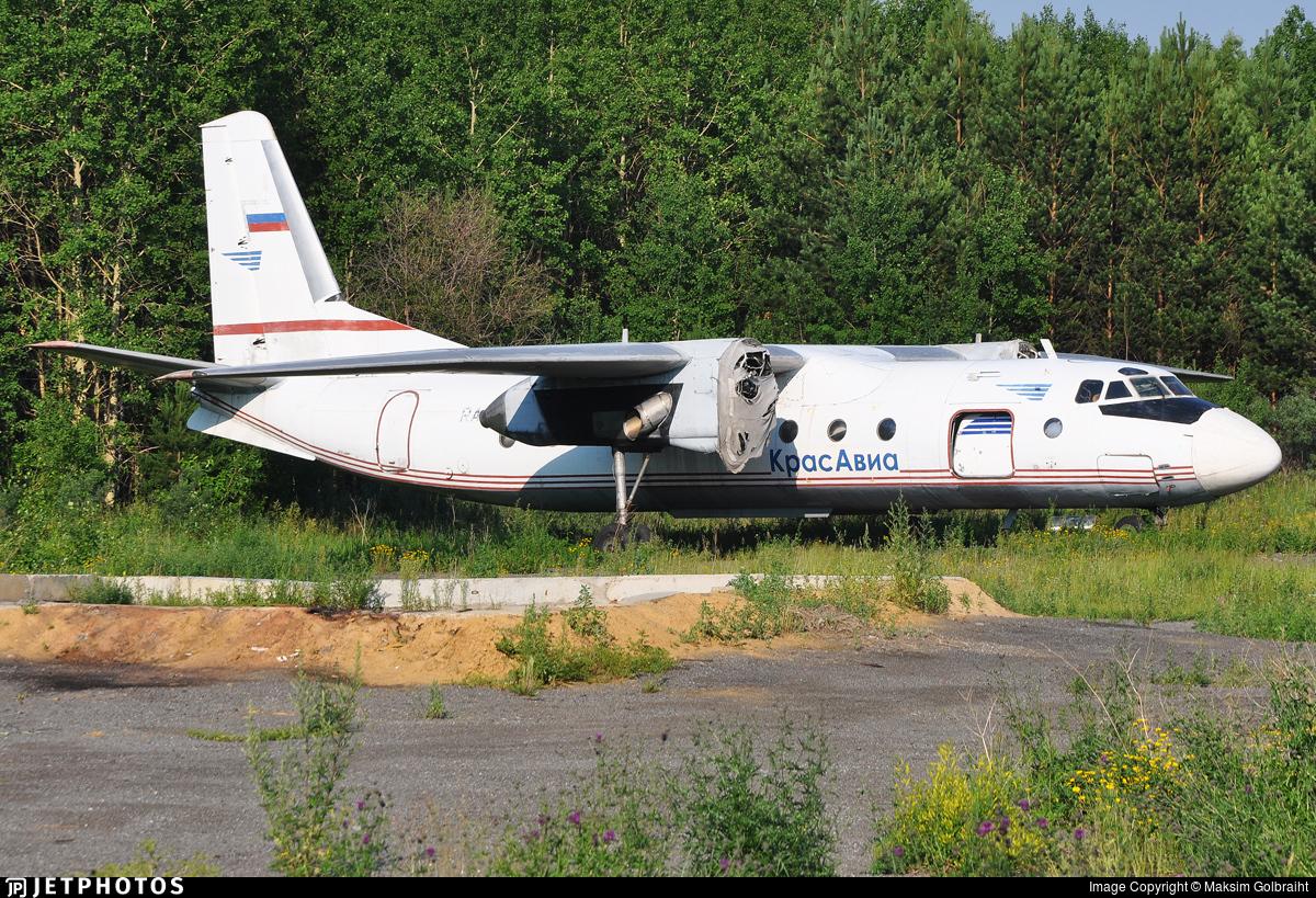 RA-49287 - Antonov An-24RV - Kras Avia