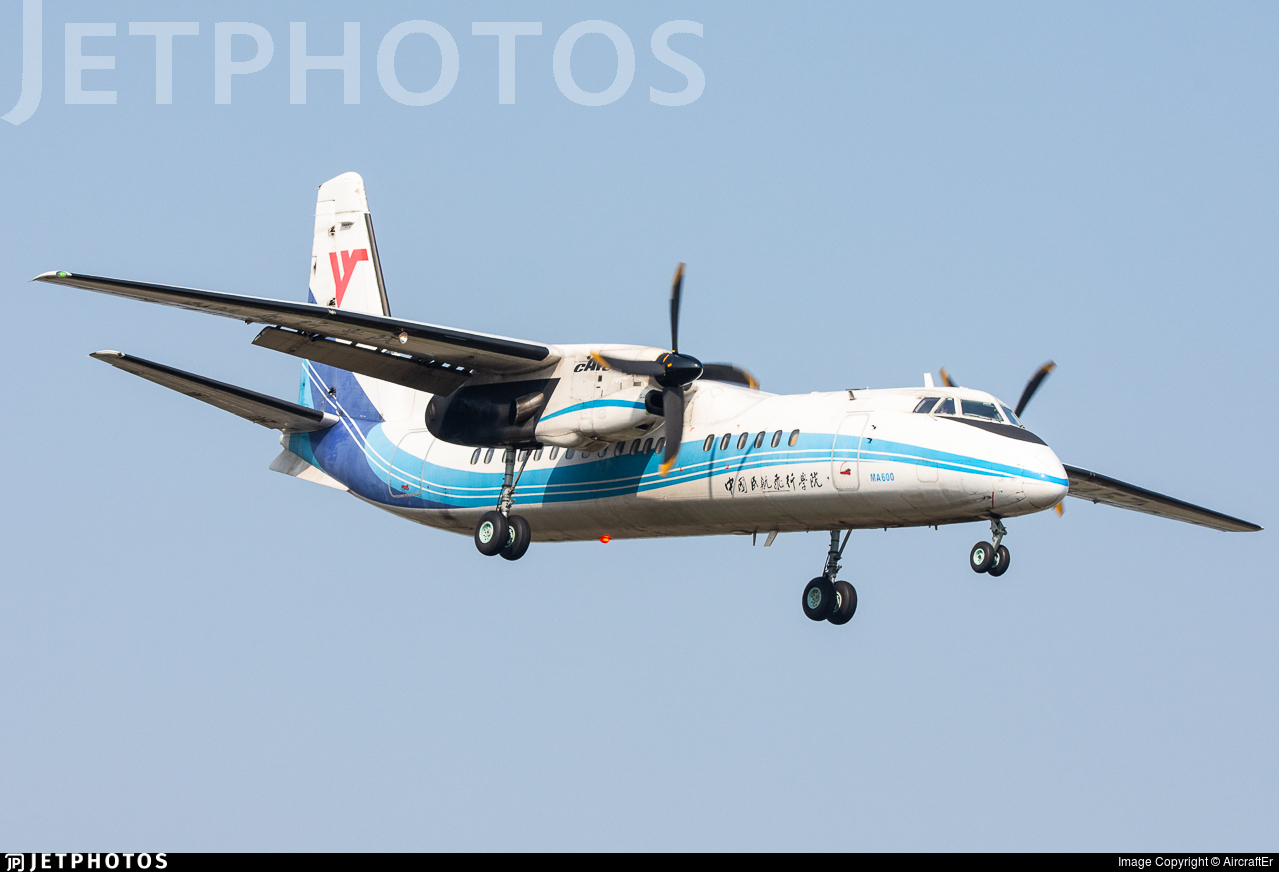 B-3457 - Xian MA-600 - Civil Aviation Flight University of China