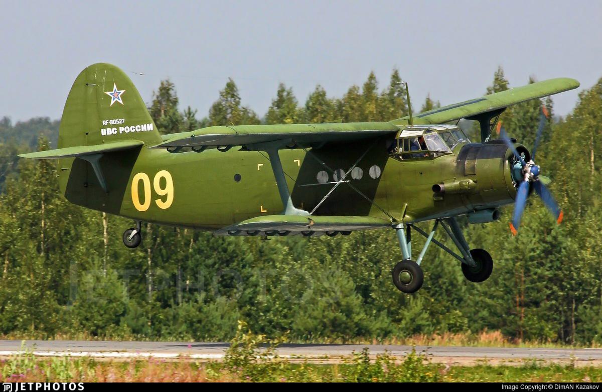RF-90527 - PZL-Mielec An-2T - Russia - Air Force