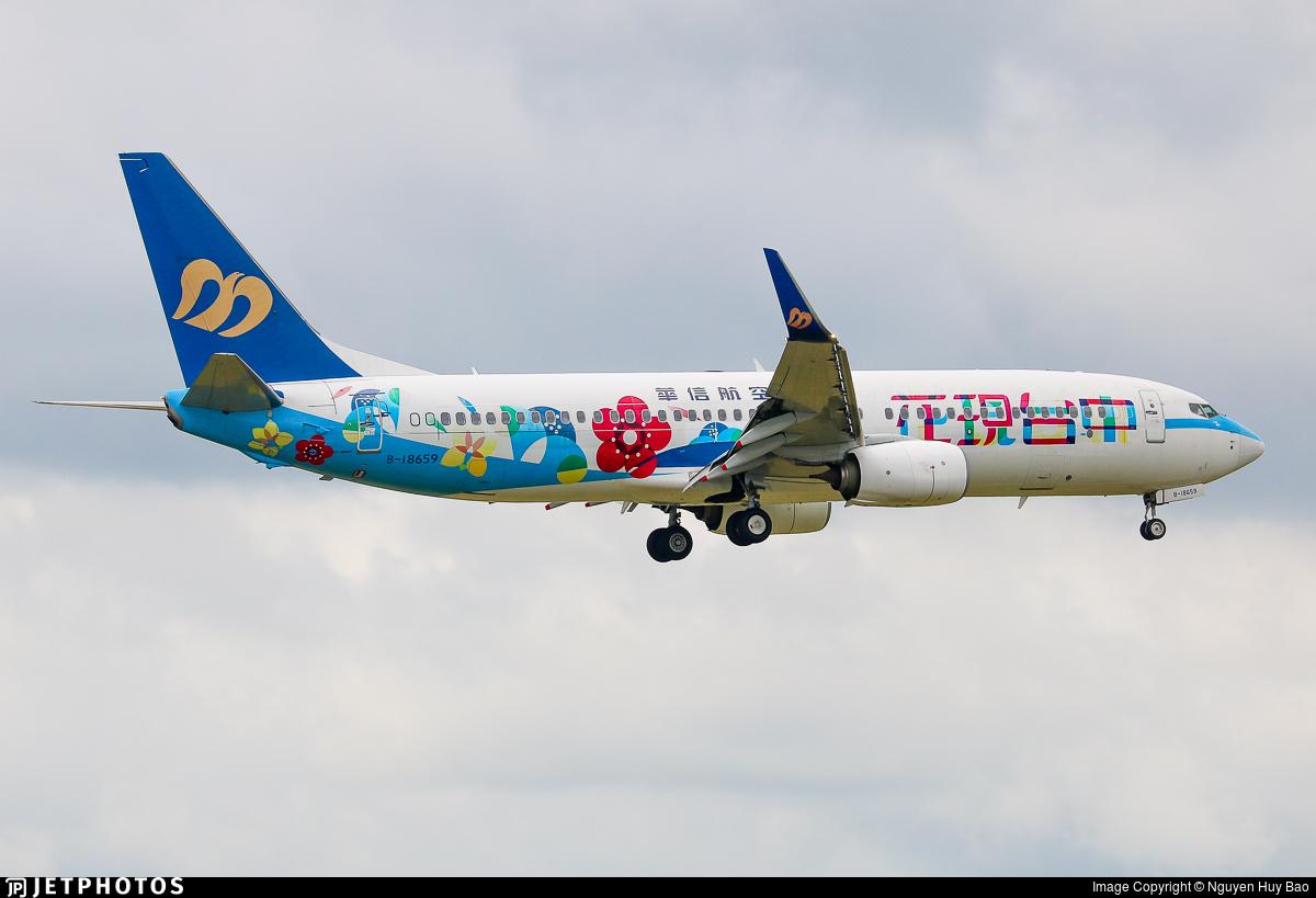 B-18659 - Boeing 737-8SH - Mandarin Airlines