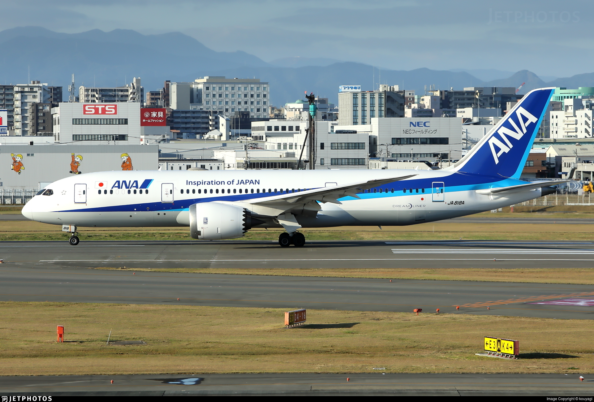 JA818A - Boeing 787-8 Dreamliner - All Nippon Airways (ANA)