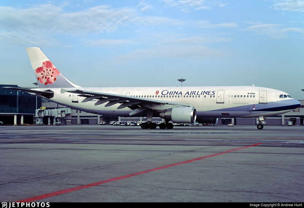 B-1804 - Airbus A300B4-622R - China Airlines