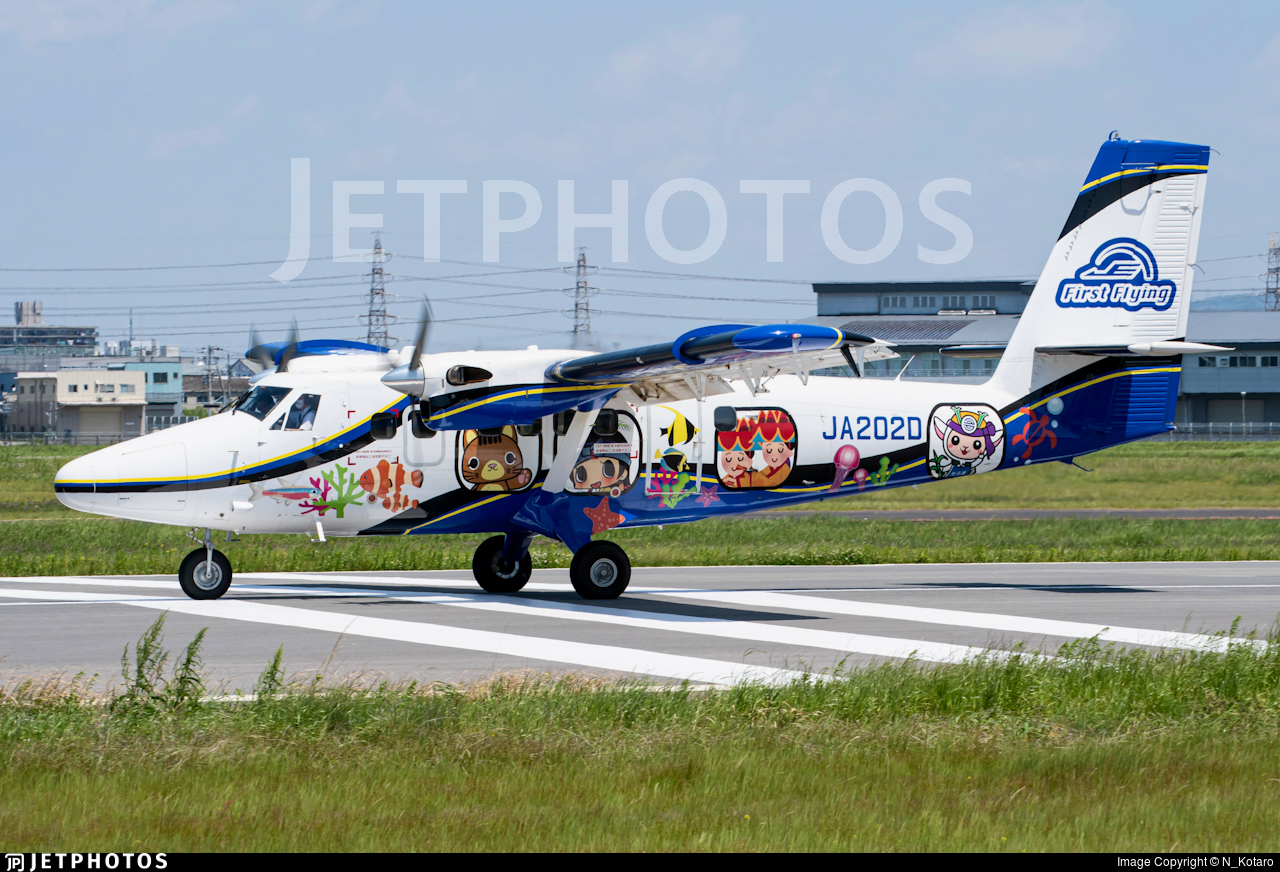 JA202D - Viking DHC-6-400 Twin Otter - First Flying (FFC)