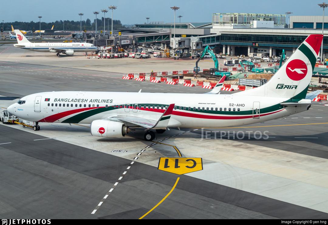 S2-AHO - Boeing 737-8E9 - Biman Bangladesh Airlines