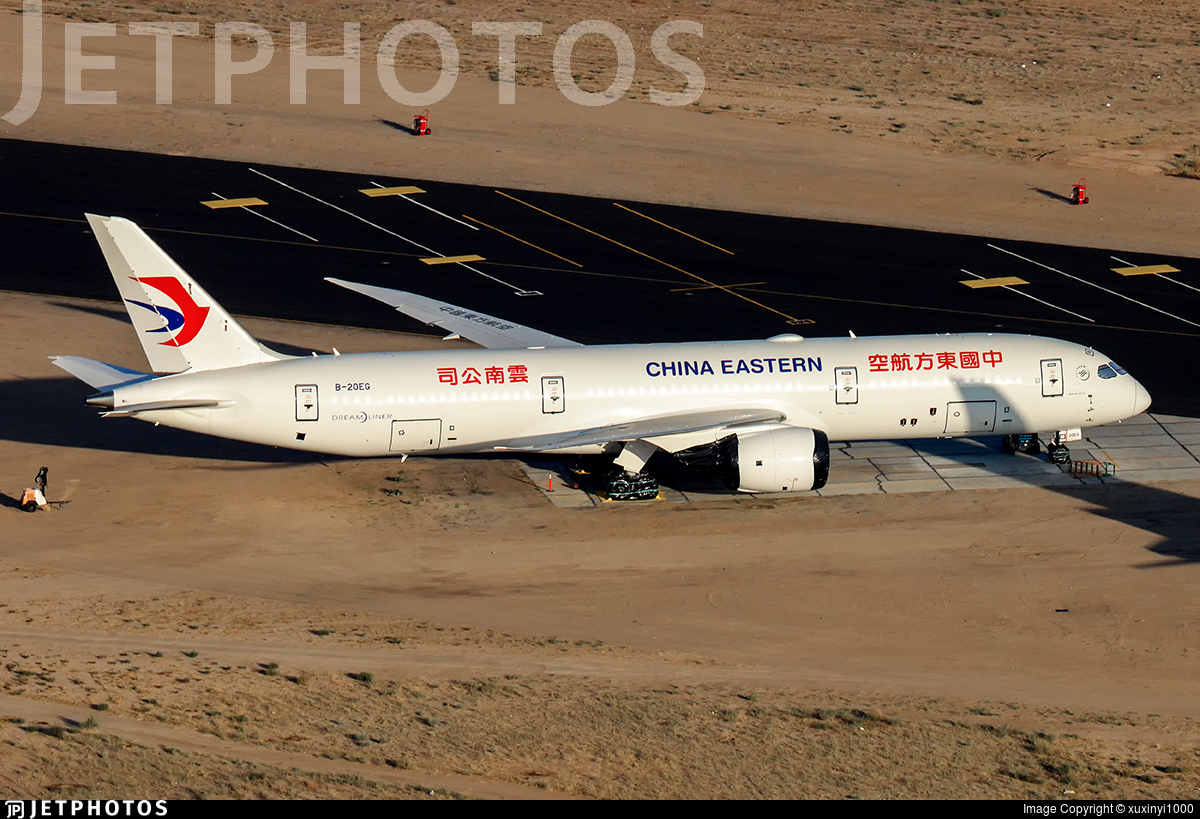 B-20EG - Boeing 787-9 Dreamliner - China Eastern Airlines