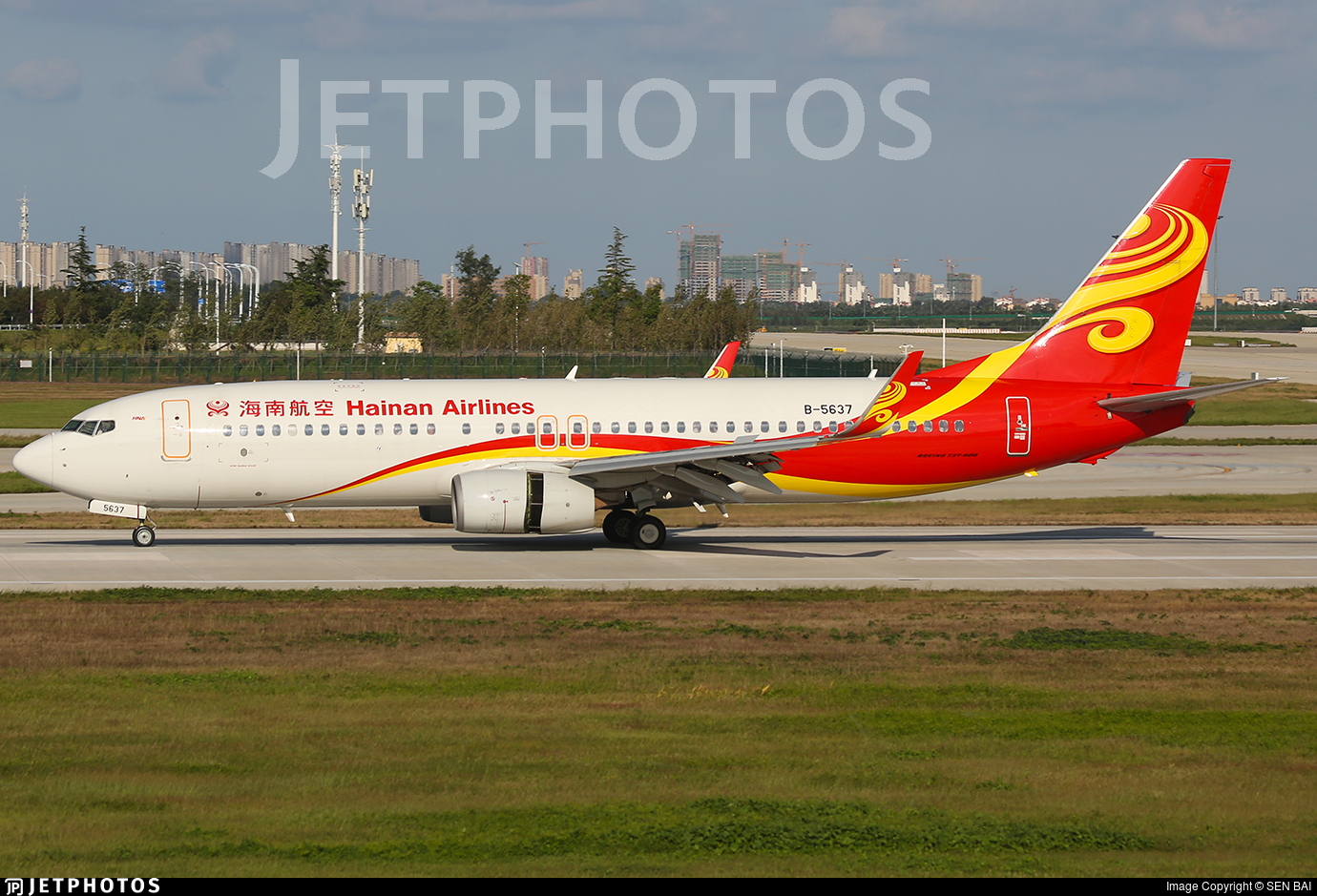 B-5637 - Boeing 737-84P - Hainan Airlines