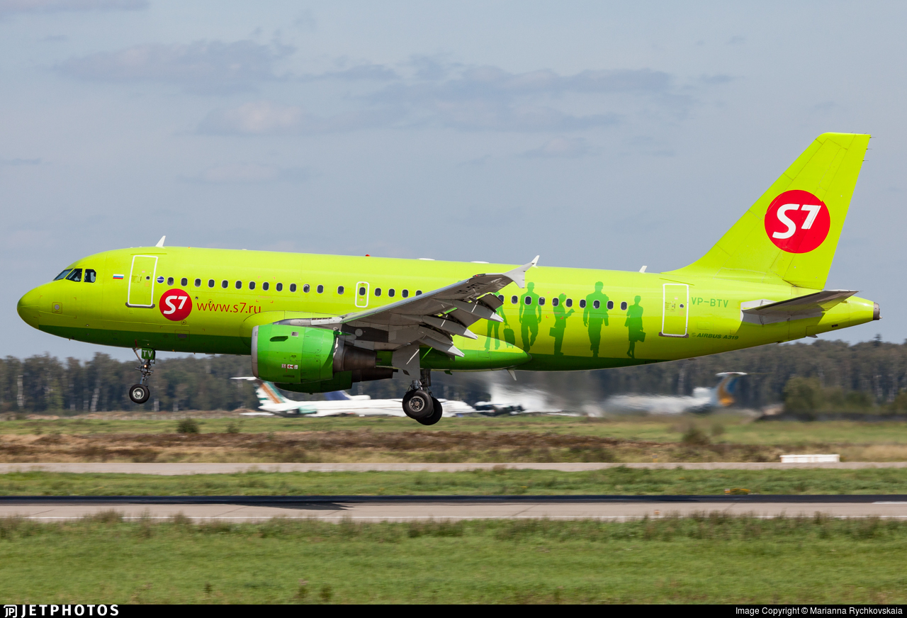 VP-BTV - Airbus A319-114 - S7 Airlines