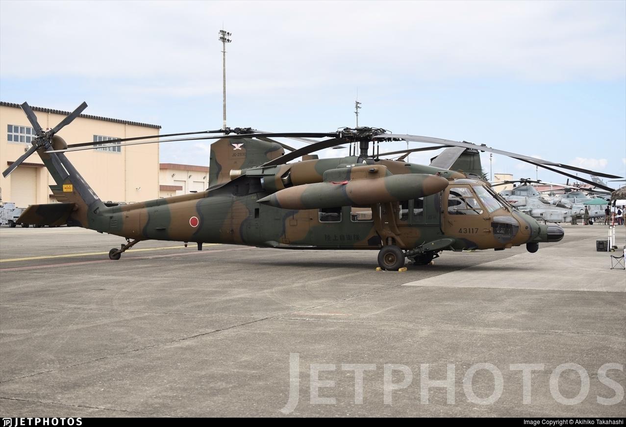 43117 - Mitsubishi UH-60J - Japan - Ground Self Defence Force (JGSDF)