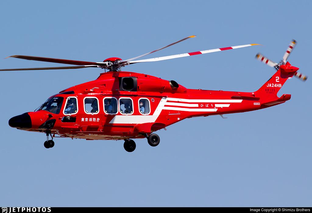 JA24HB - Agusta-Westland AW-189 - Japan - Tokyo Fire Department