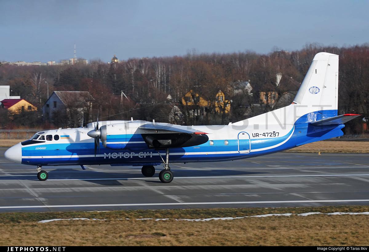 UR-47297 - Antonov An-24 - Motor Sich Airlines