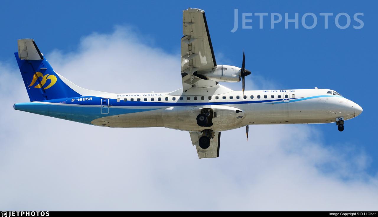 B-16859 - ATR 72-212A(600) - Mandarin Airlines