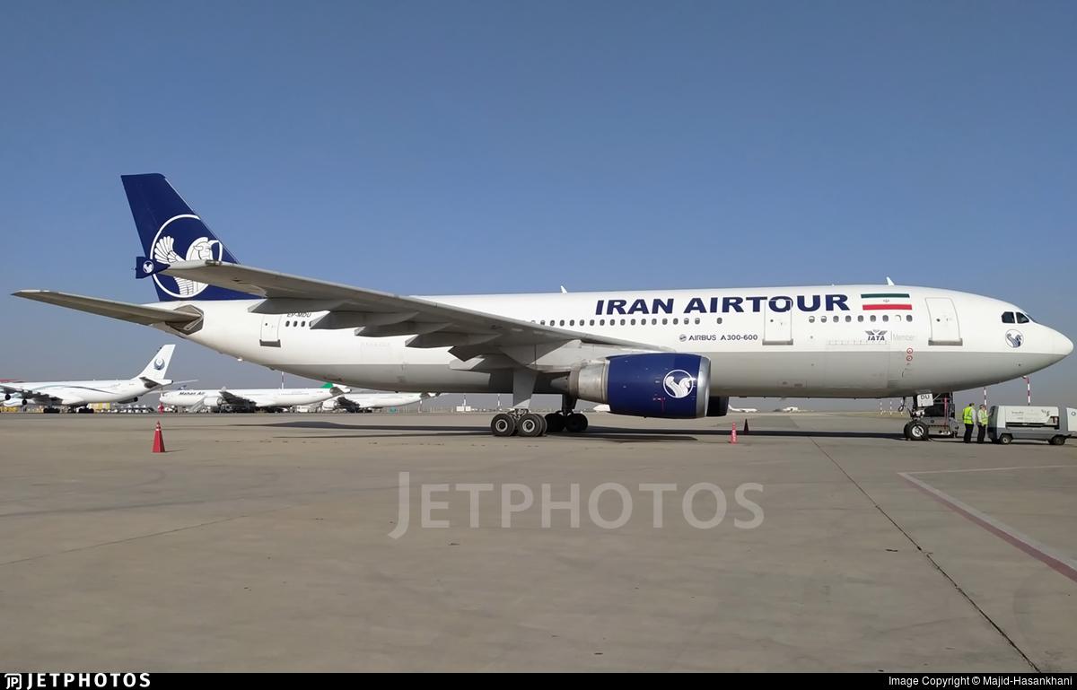 EP-MDU - Airbus A300B4-605R - Iran Air Tours