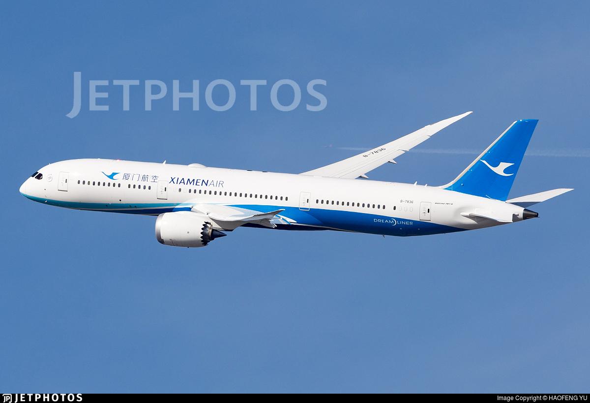B-7836 - Boeing 787-9 Dreamliner - Xiamen Airlines