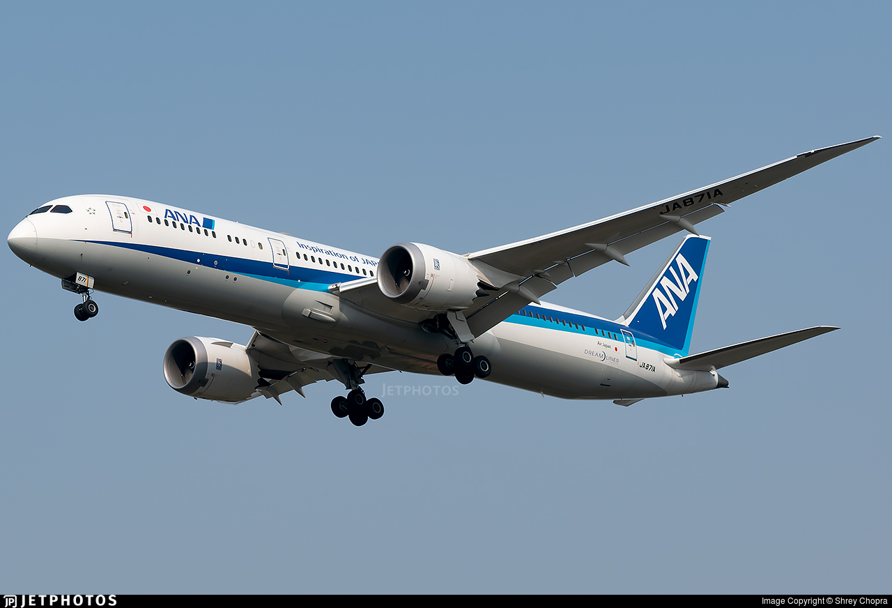 JA871A - Boeing 787-9 Dreamliner - All Nippon Airways (Air Japan)