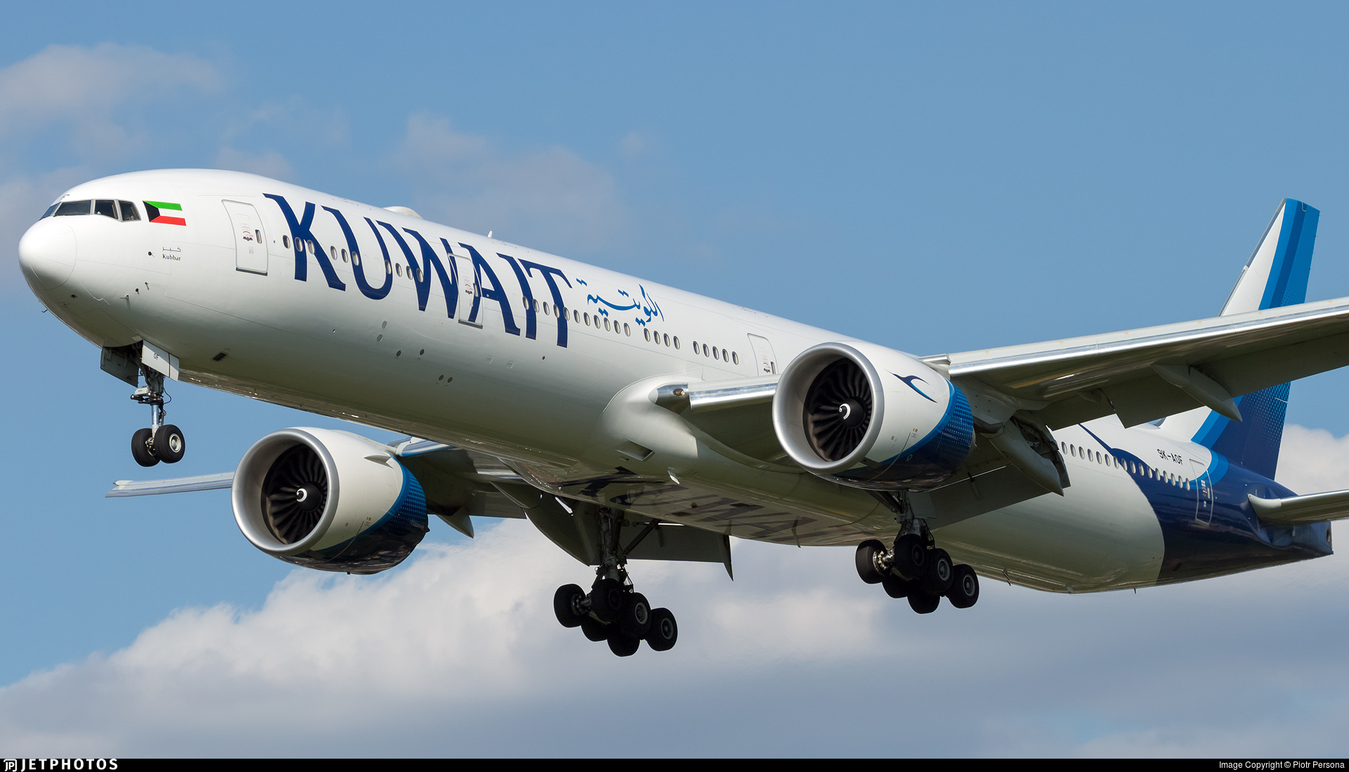 Image result for kuwait airways