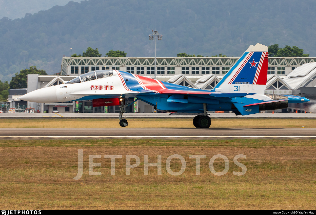 RF-81702 - Sukhoi Su-30SM - Russia - Air Force