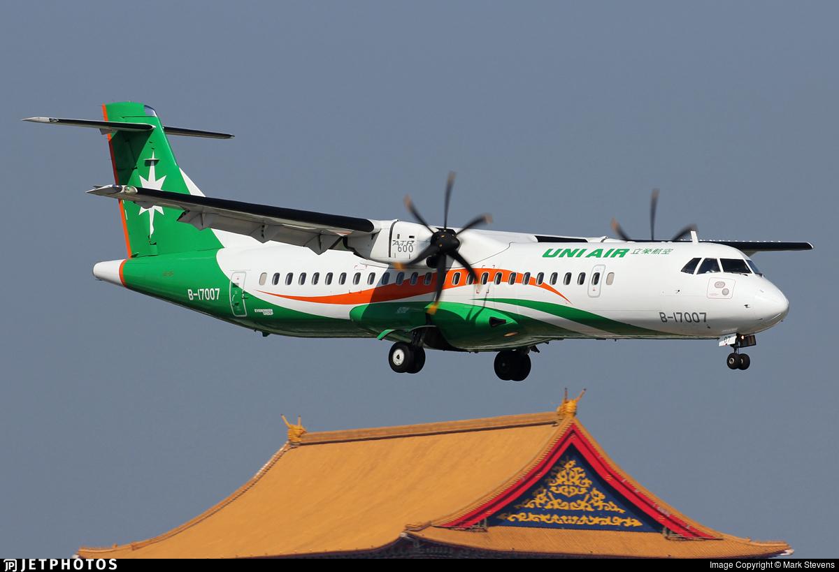 B-17007 - ATR 72-212A(600) - Uni Air