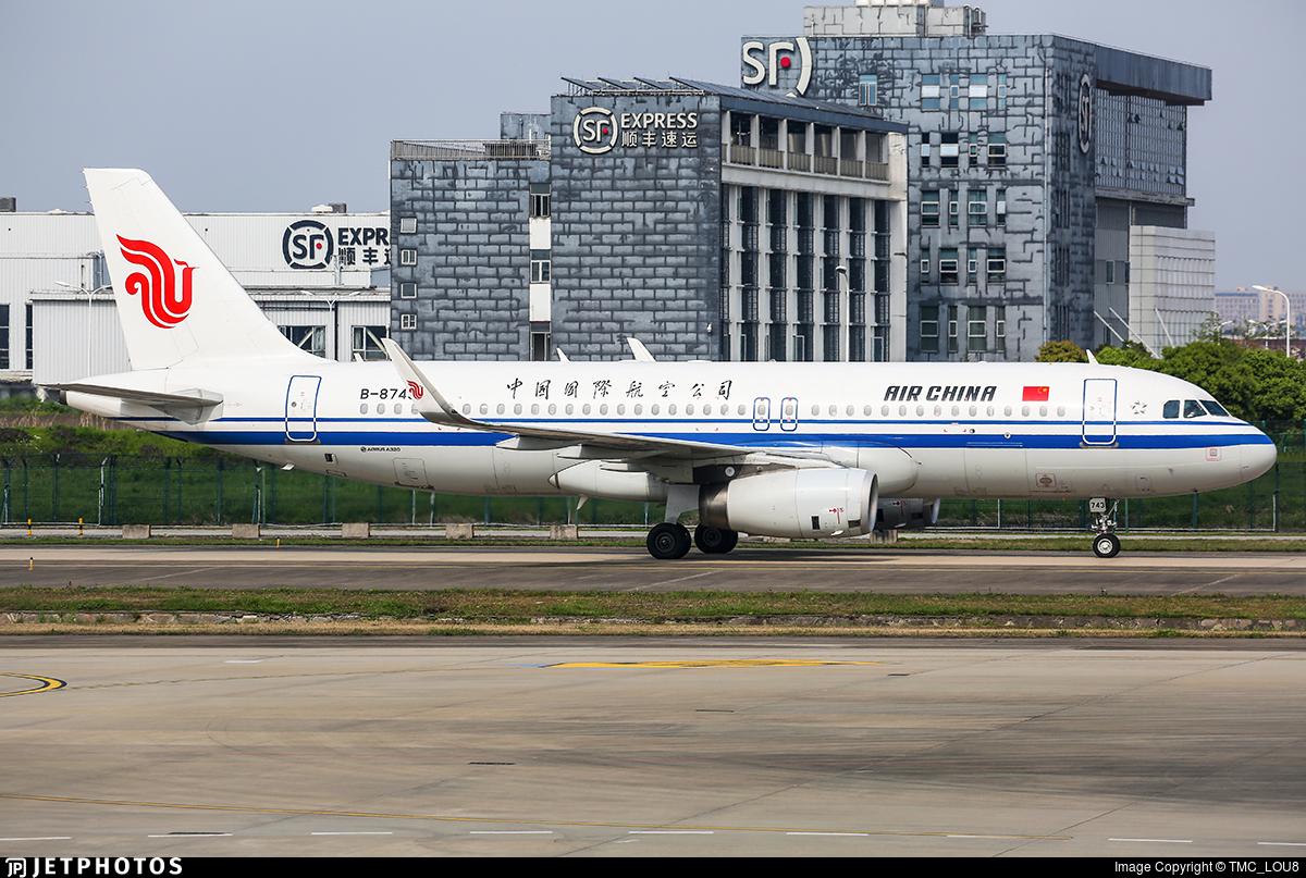 B-8743 - Airbus A320-232 - Air China