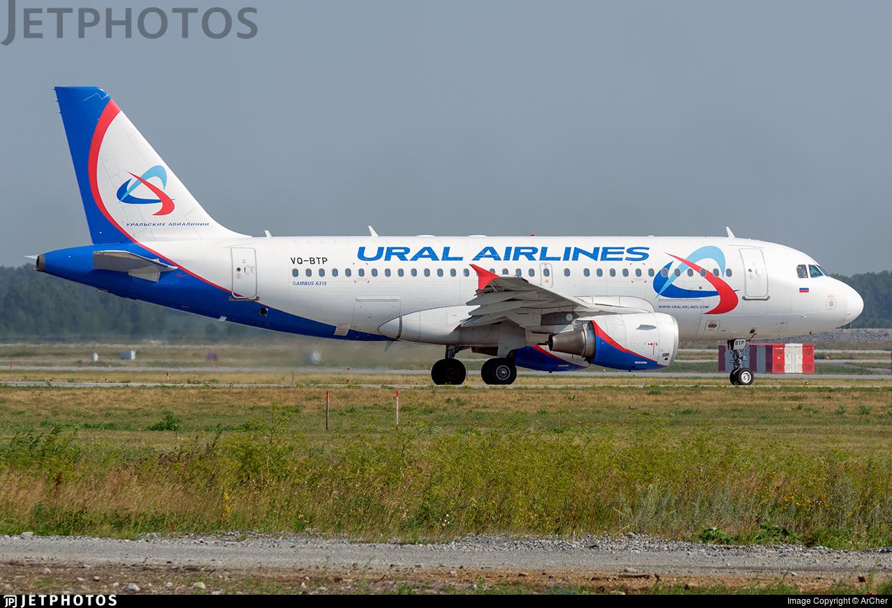 VQ-BTP - Airbus A319-111 - Ural Airlines