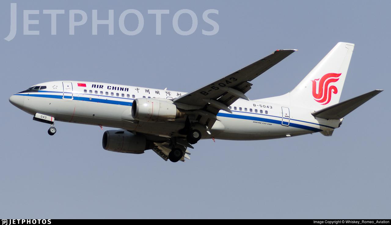 B-5043 - Boeing 737-79L - Air China