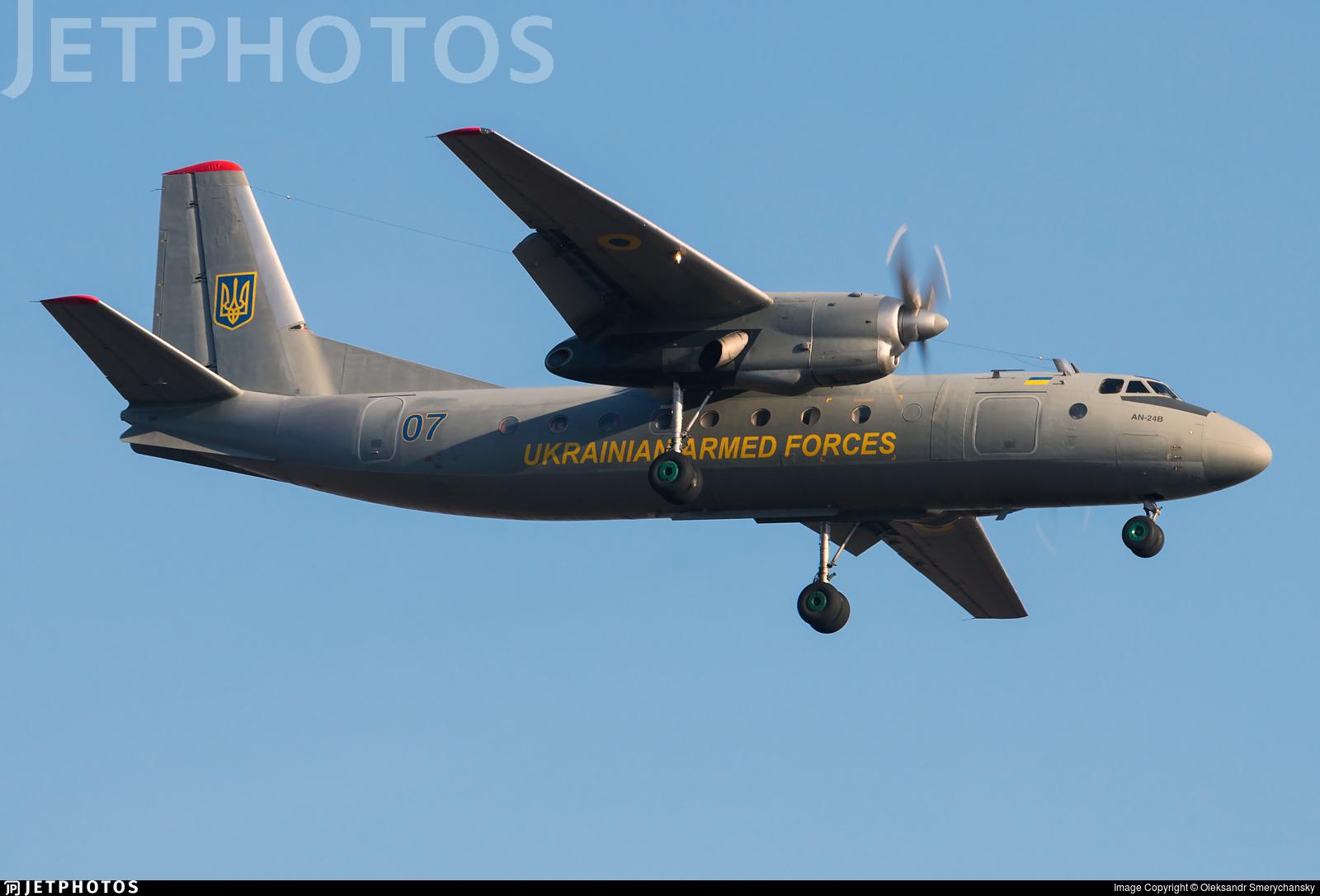 07 - Antonov An-24B - Ukraine - Air Force