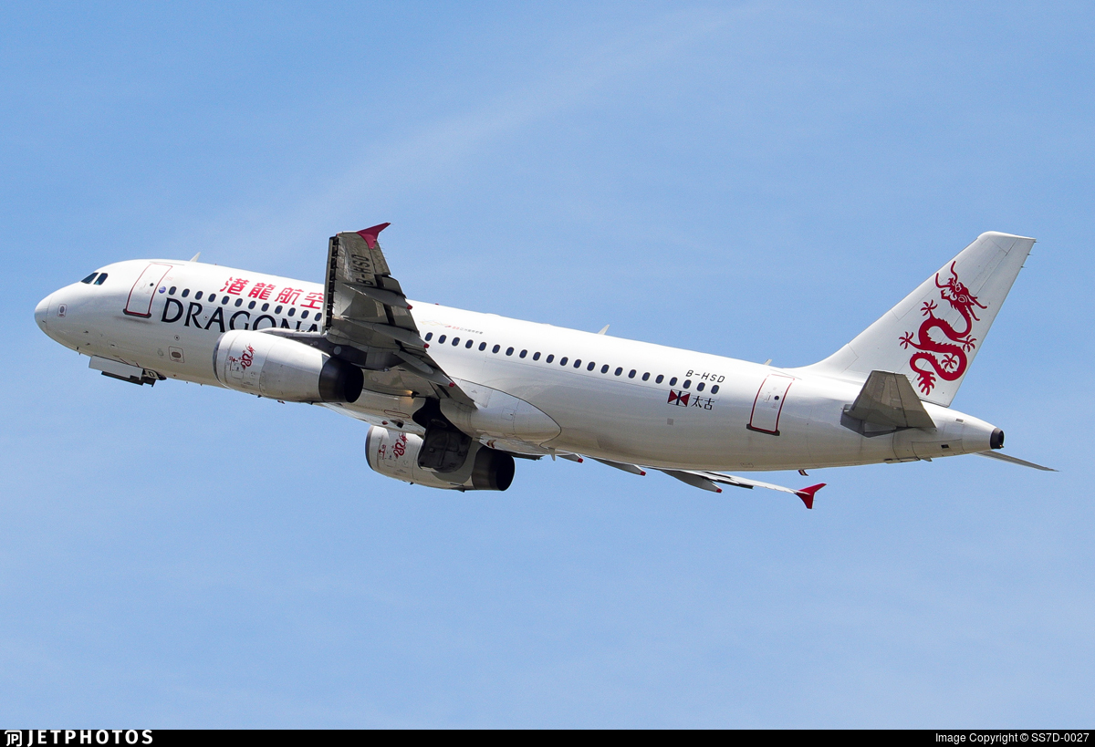 B-HSD - Airbus A320-232 - Dragonair