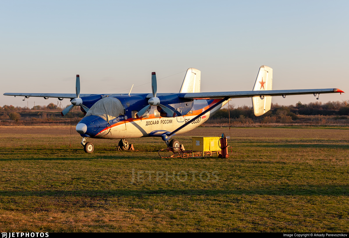 RF-38387 - PZL-Mielec An-28 - Russia - Defence Sports-Technical Organisation (ROSTO)