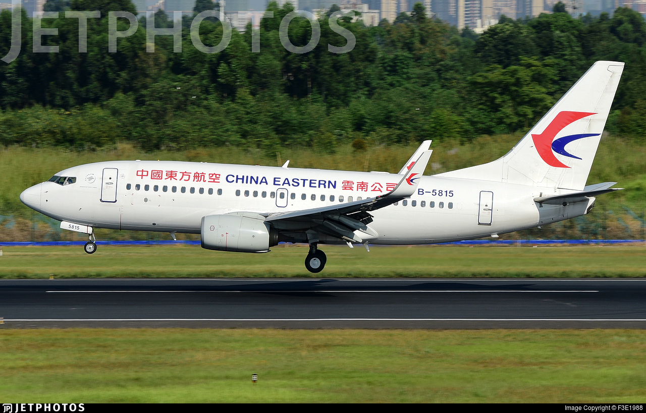 B-5815 - Boeing 737-79P - China Eastern Airlines